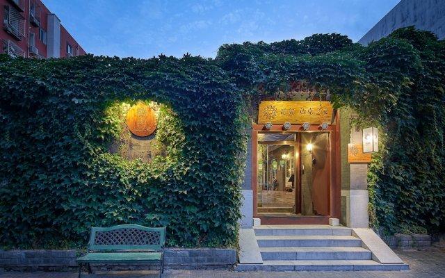 Отель Michaels House Beijing вид на фасад