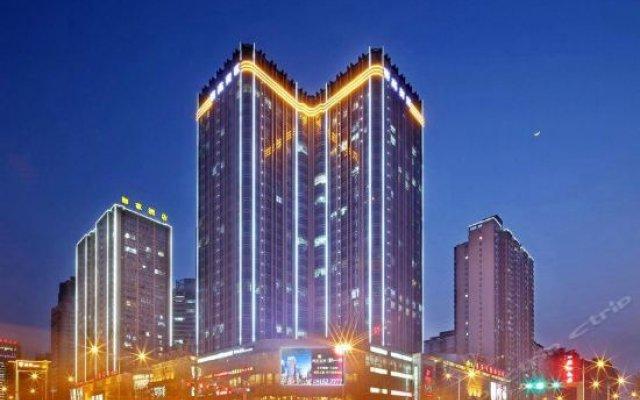 Отель Golden Land Business Hotel (Xi'an Saigao) Китай, Сиань - отзывы, цены и фото номеров - забронировать отель Golden Land Business Hotel (Xi'an Saigao) онлайн вид на фасад