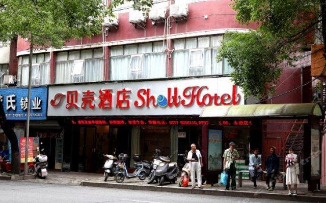 Zhonghuan Theme Hotel вид на фасад