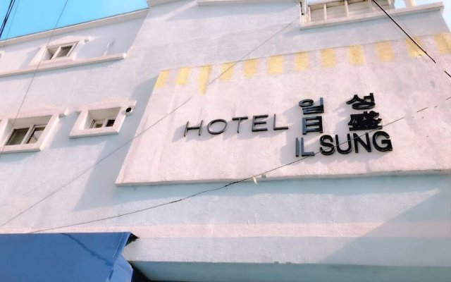 Hotel Ilsung вид на фасад
