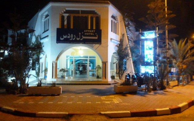 Отель Rodes Тунис, Мидун - отзывы, цены и фото номеров - забронировать отель Rodes онлайн вид на фасад