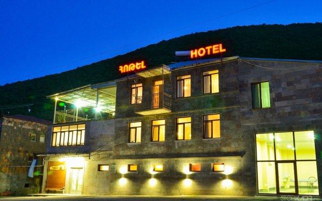 Yeghevnut Hotel Горис вид на фасад