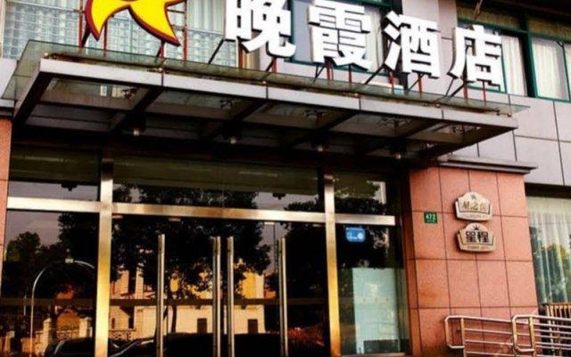 Shanghai Joyful Star Wanxia Hotel (Pudong Airport/Free Trade Zone Area)