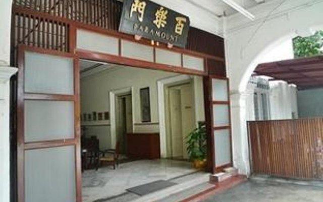 Отель Paramount Hotel Малайзия, Пенанг - отзывы, цены и фото номеров - забронировать отель Paramount Hotel онлайн вид на фасад