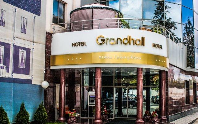 Гостиница Гранд Холл вид на фасад