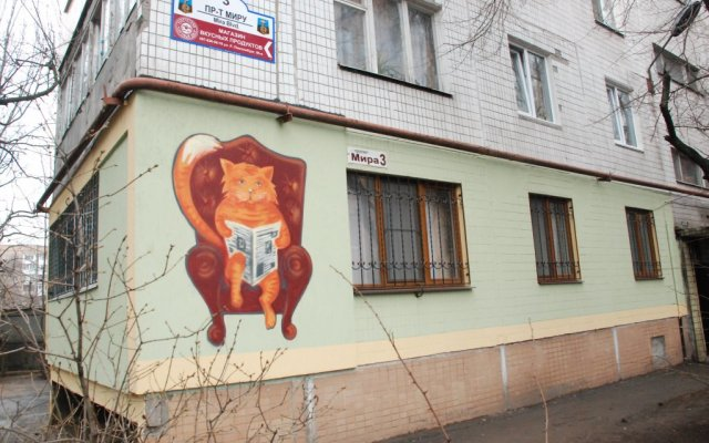 The Red Cat Hostel вид на фасад