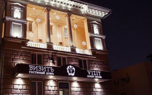 Отель Гостиный Дом Визитъ Челябинск вид на фасад