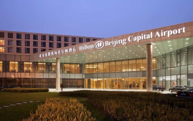Отель Hilton Beijing Capital Airport вид на фасад