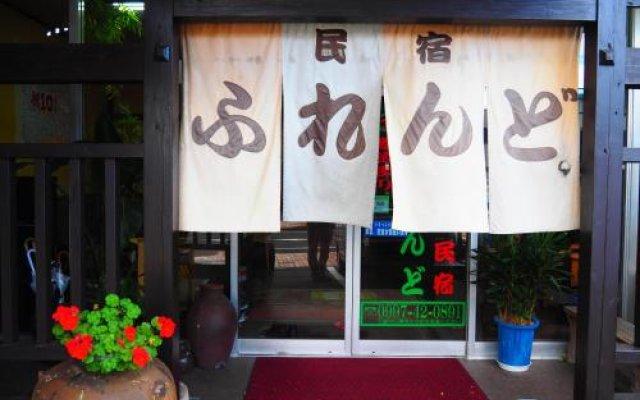 Отель Sudomari Minshuku Friend Якусима вид на фасад