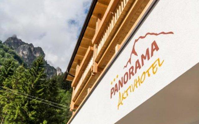 Hotel Panorama Горнолыжный курорт Ортлер вид на фасад