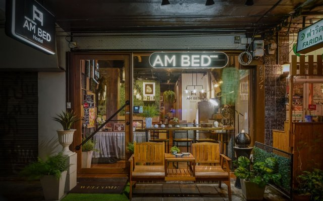 Am Bed Hostel - Adults Only вид на фасад