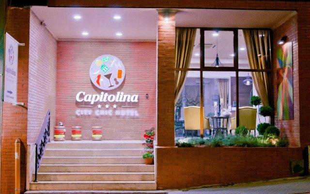 Capitolina City Chic Hotel