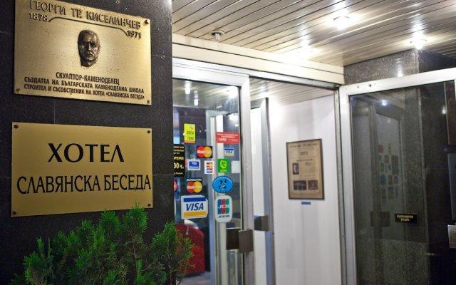 Отель Slavyanska Beseda Hotel Болгария, София - 7 отзывов об отеле, цены и фото номеров - забронировать отель Slavyanska Beseda Hotel онлайн вид на фасад