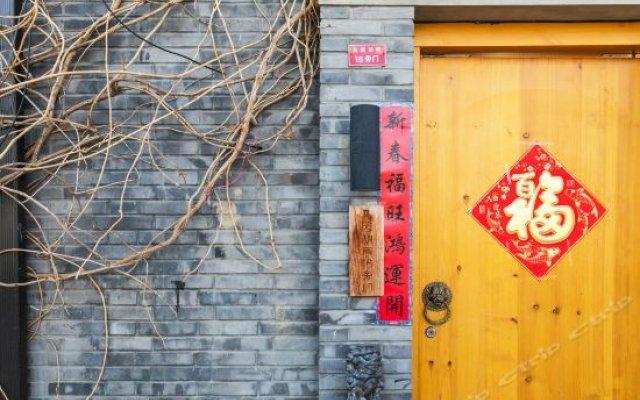 Отель Xiaoyi INN Китай, Пекин - отзывы, цены и фото номеров - забронировать отель Xiaoyi INN онлайн вид на фасад