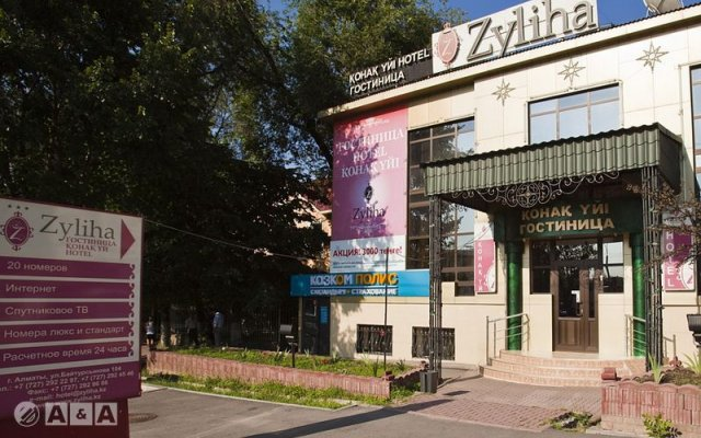 Гостиница Renion Zyliha Алматы вид на фасад