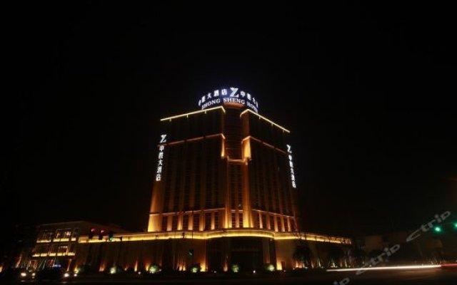 Chongzhou Zhongsheng Hotel вид на фасад