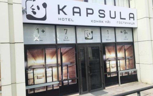 Гостиница Kapsula Казахстан, Нур-Султан - отзывы, цены и фото номеров - забронировать гостиницу Kapsula онлайн вид на фасад