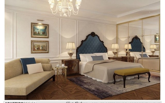 Отель Царский дворец Пушкин комната для гостей