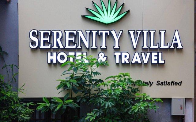 Serenity Villa Hotel вид на фасад
