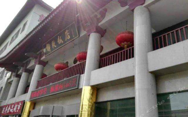Отель JIEFANG Сиань вид на фасад