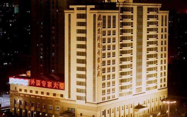 Отель Foreign Experts Building Пекин вид на фасад