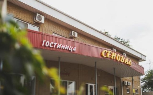 Отель Сеновал