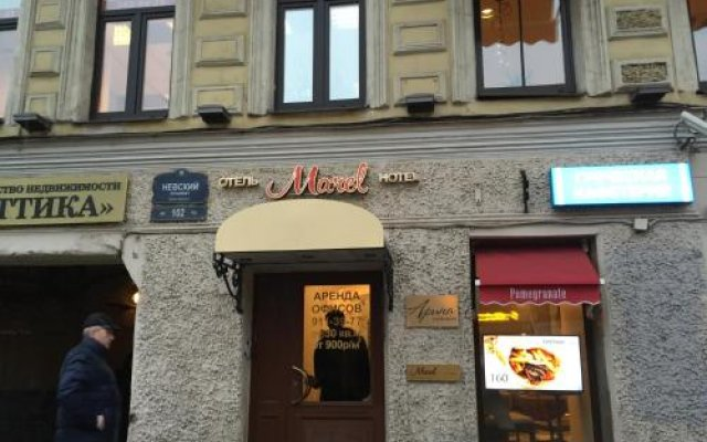 Гостиница Marel в Санкт-Петербурге 9 отзывов об отеле, цены и фото номеров - забронировать гостиницу Marel онлайн Санкт-Петербург вид на фасад