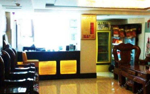 Fuguiwo Hotel интерьер отеля
