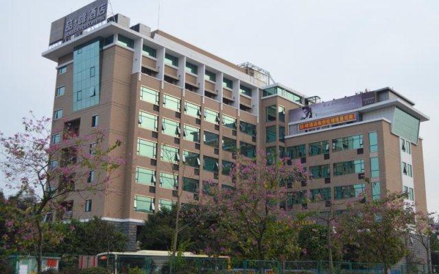 James Joyce Coffetel Hotel Guangzhou ChangLong Branch вид на фасад