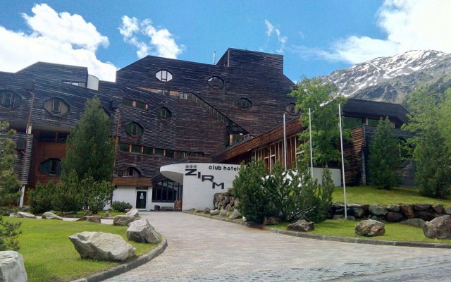 Отель Blu Hotels Senales Сеналес вид на фасад