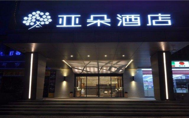 Atour Hotel Guangzhou