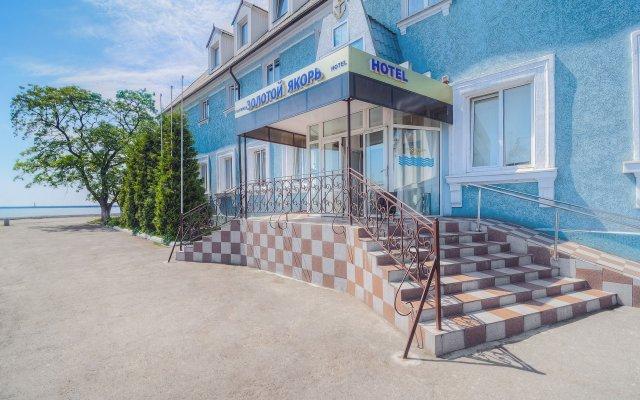 Гостиница Золотой Якорь в Балтийске - забронировать гостиницу Золотой Якорь, цены и фото номеров Балтийск вид на фасад