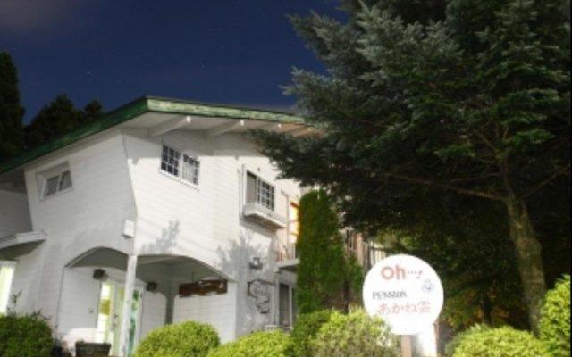 Отель Pension Akanegumo Минамиогуни вид на фасад