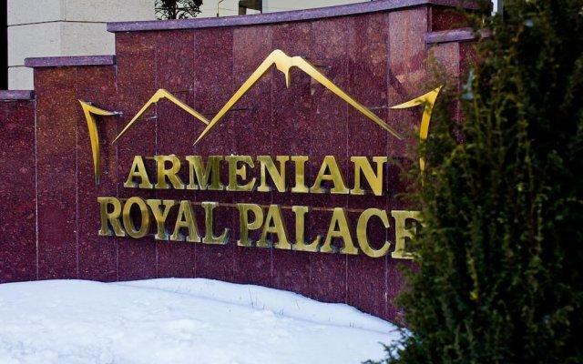 Армениан Роял Палас