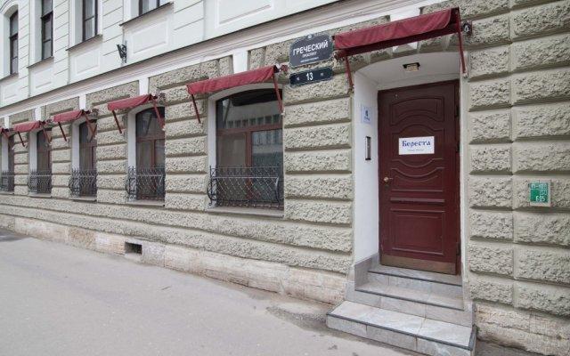 Old Flat Mini-hotel вид на фасад
