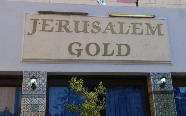 Отель Jerusalem Gold Иерусалим вид на фасад