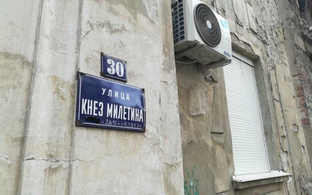 Апартаменты Belgrade Center Apartment Skadarlija вид на фасад