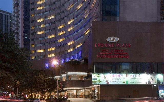 Crowne Plaza Hotel & Suites Landmark Shenzhen вид на фасад