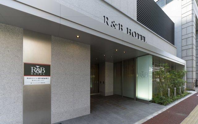 Отель R&B Hotel Hakataekimae Dai 2 Япония, Хаката - отзывы, цены и фото номеров - забронировать отель R&B Hotel Hakataekimae Dai 2 онлайн вид на фасад