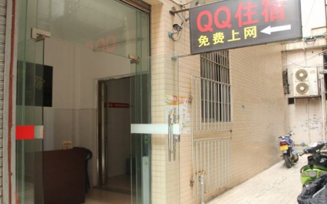 QQ Hostel (Zhongshan Ancient Town) вид на фасад