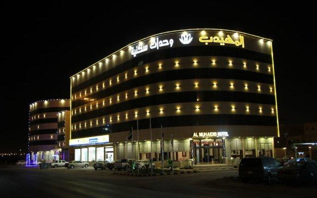 Al Muhaidb Residence Al Dowally