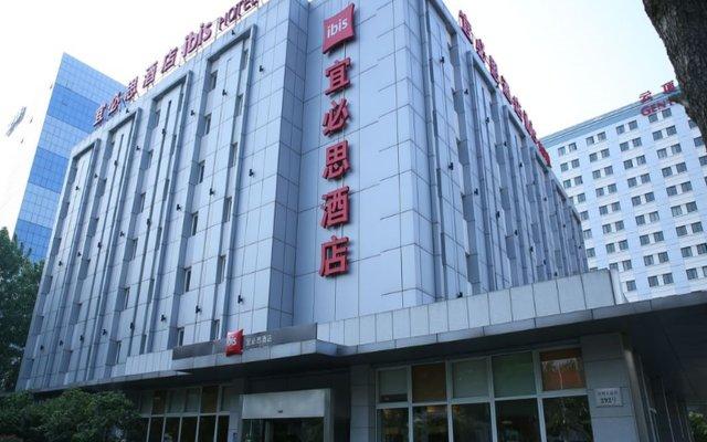 Отель ibis Suzhou Sip Китай, Сучжоу - отзывы, цены и фото номеров - забронировать отель ibis Suzhou Sip онлайн вид на фасад