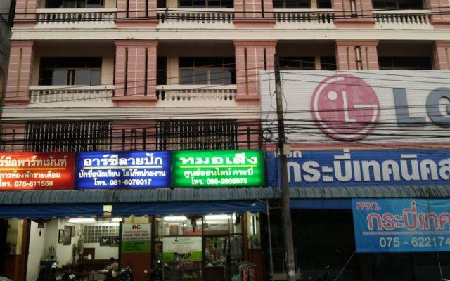 Отель RC Guest House Таиланд, Краби - отзывы, цены и фото номеров - забронировать отель RC Guest House онлайн вид на фасад