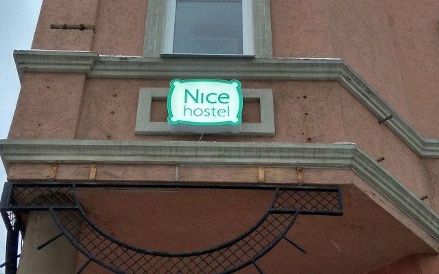 Nice Hostel on Peterburgskaya вид на фасад