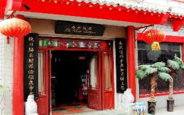 Отель Classic Courtyard Китай, Пекин - отзывы, цены и фото номеров - забронировать отель Classic Courtyard онлайн вид на фасад