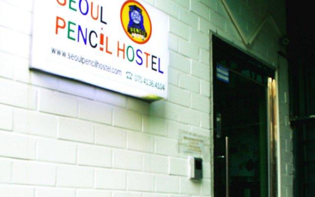 Seoul Station Pencil Hostel вид на фасад