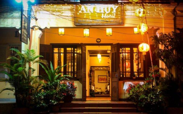 Отель An Huy Вьетнам, Хойан - отзывы, цены и фото номеров - забронировать отель An Huy онлайн вид на фасад