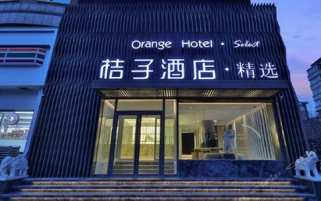 Отель IU Hotel Tianjin Sky Tower Resorts Cathay Китай, Тяньцзинь - отзывы, цены и фото номеров - забронировать отель IU Hotel Tianjin Sky Tower Resorts Cathay онлайн вид на фасад