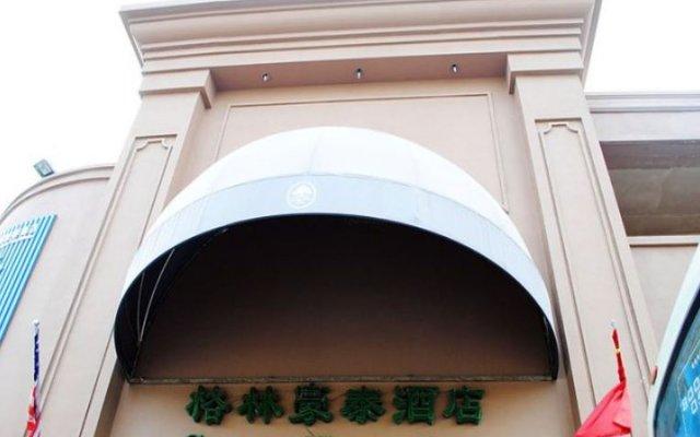 GreenTree Inn Suzhou Wuzhong Hotel вид на фасад
