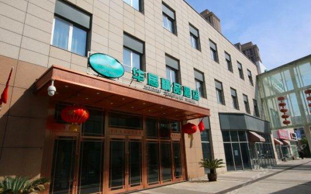 Отель Huaju Boutique Hotel Китай, Тяньцзинь - отзывы, цены и фото номеров - забронировать отель Huaju Boutique Hotel онлайн вид на фасад